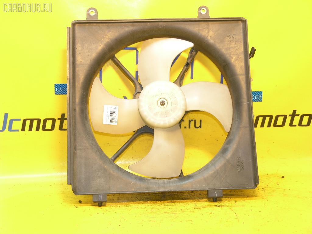 Вентилятор радиатора ДВС HONDA ACCORD CF3 F18B. Фото 2