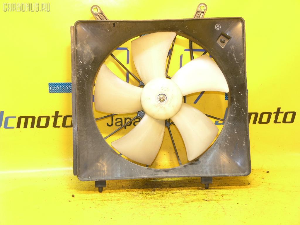 Вентилятор радиатора ДВС HONDA ACCORD CF3 F18B. Фото 4