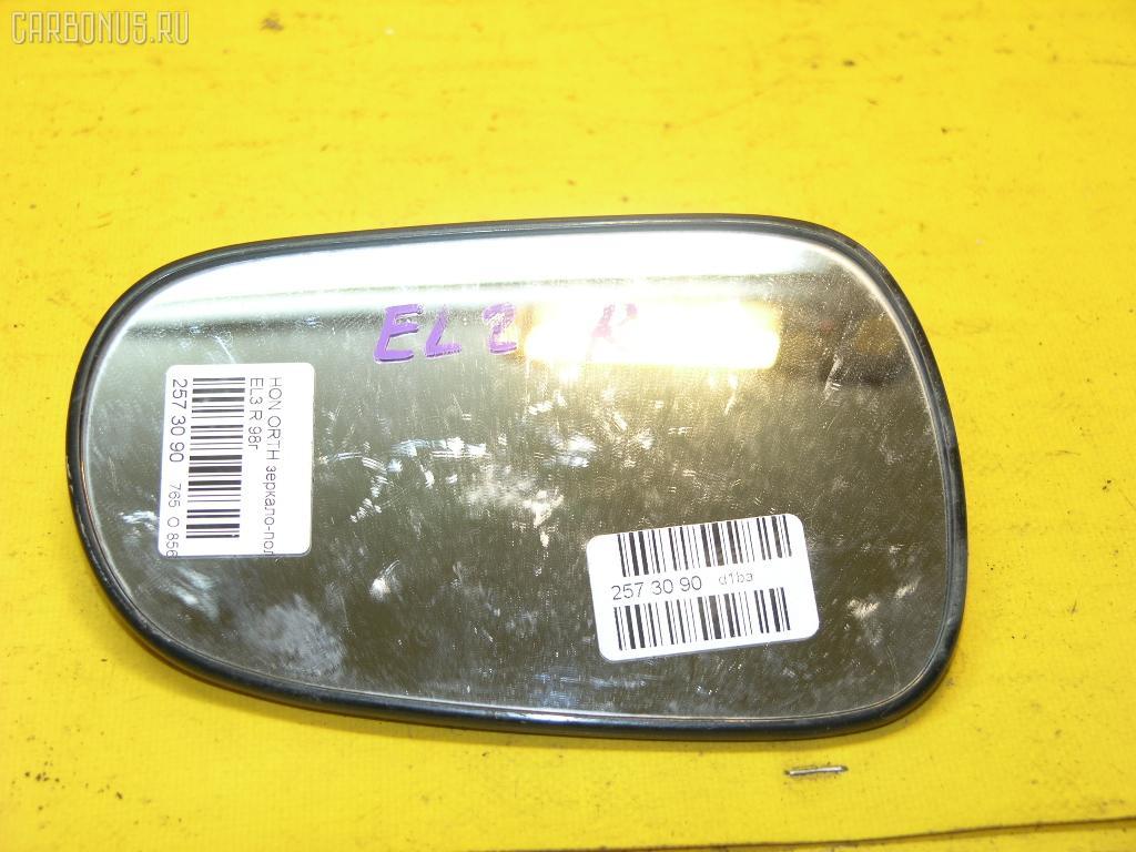 Зеркало-полотно HONDA ORTHIA EL3. Фото 1