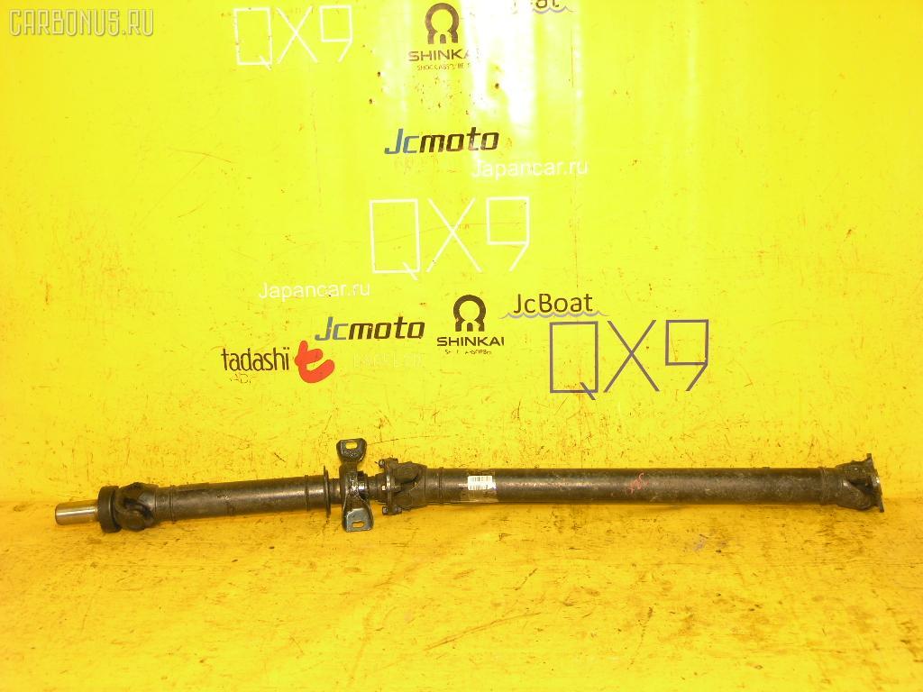 Кардан TOYOTA JZX100 1JZ-GE. Фото 4