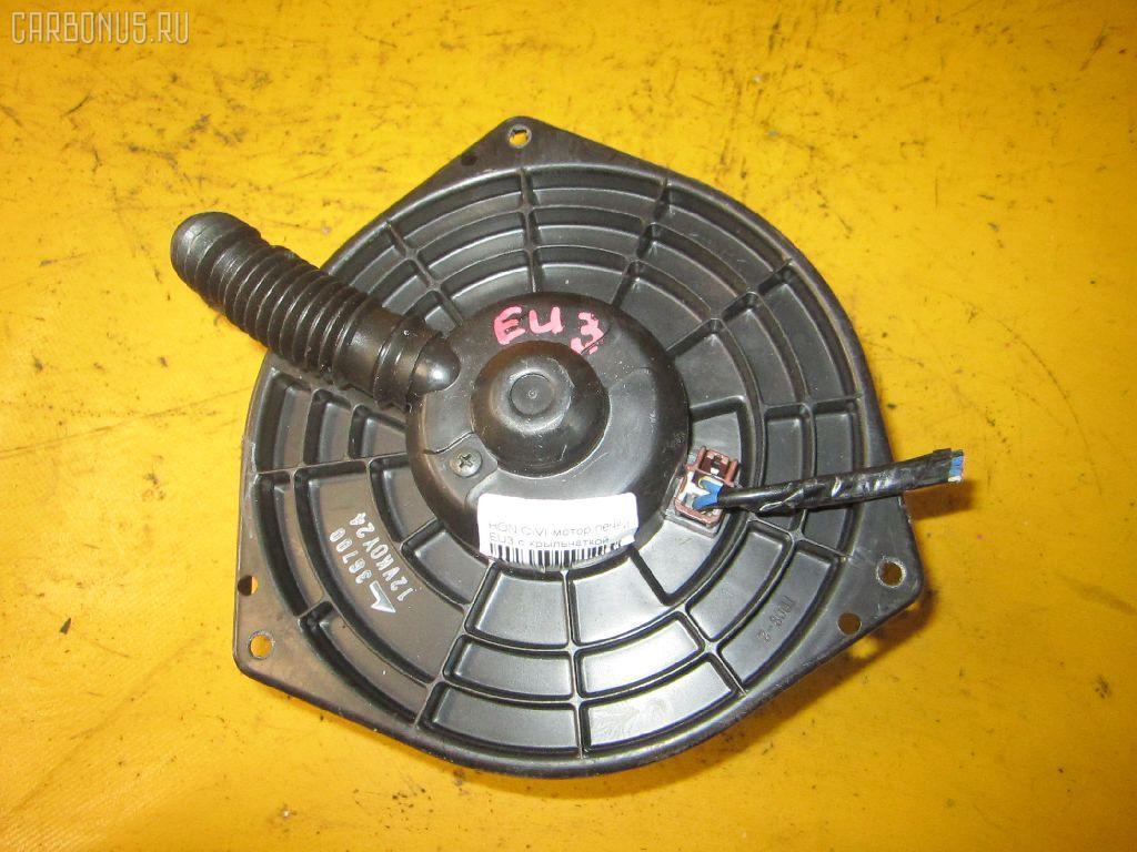 Мотор печки HONDA CIVIC EU3. Фото 3