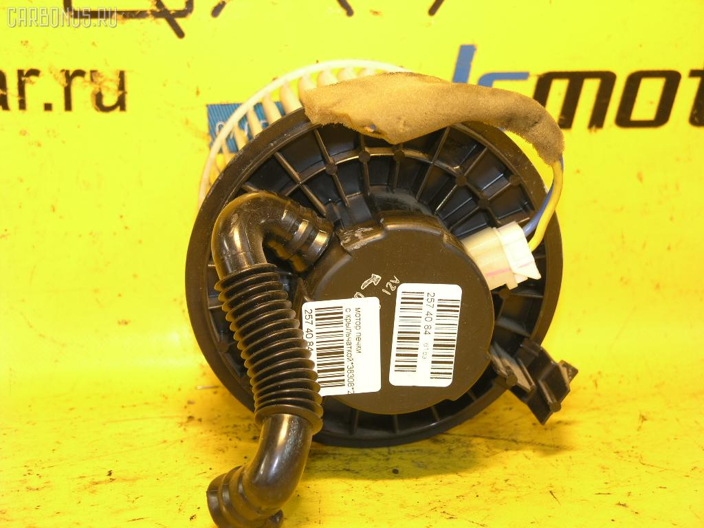 Мотор печки NISSAN MARCH BK12. Фото 5