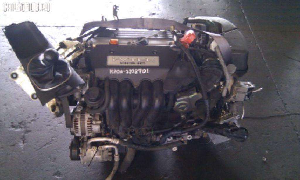 Двигатель HONDA INTEGRA DC5 K20A