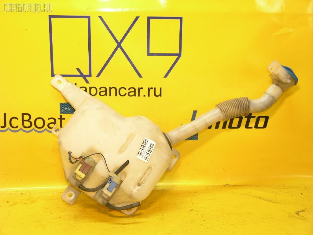 Бачок омывателя HONDA INTEGRA DC5. Фото 1