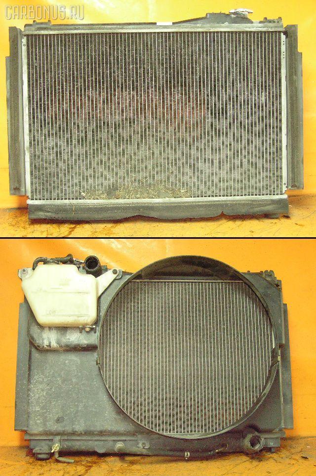 Радиатор ДВС TOYOTA CROWN GS151 1G-FE. Фото 1