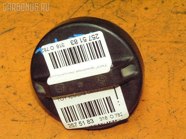 Крышка топливного бака TOYOTA COROLLA AE104. Фото 2