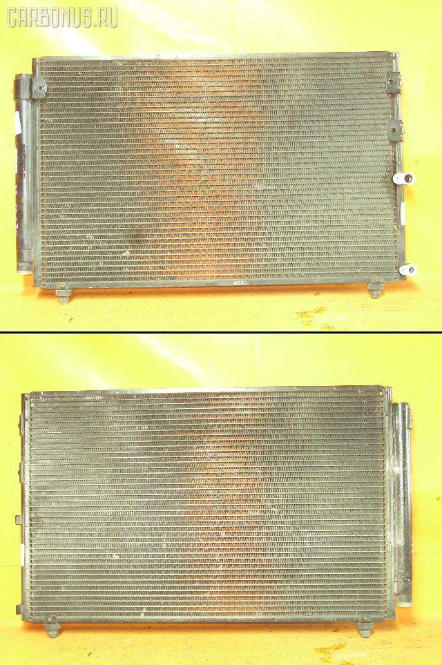 Радиатор кондиционера TOYOTA MARK II BLIT JZX115W 1JZ-GE