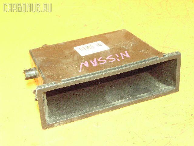 Бардачок NISSAN. Фото 1