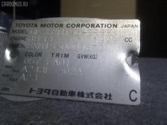Тросик на коробку передач Toyota Gaia SXM15G 3S-FE Фото 2