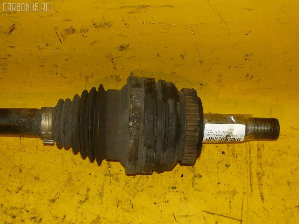 Привод VOLVO V70 I LW B5254T Фото 2