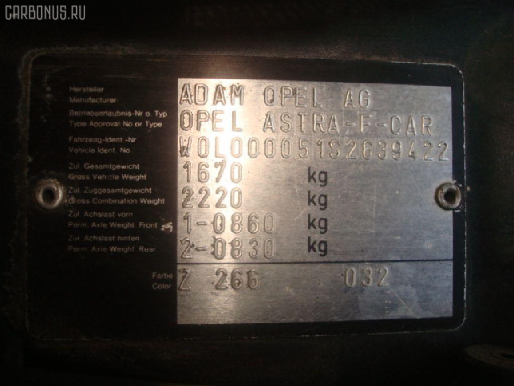 Главный тормозной цилиндр OPEL ASTRA F XD200W C20NE Фото 3