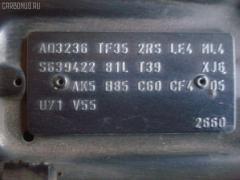 Главный тормозной цилиндр OPEL ASTRA F W0L000051 C20NE Фото 4