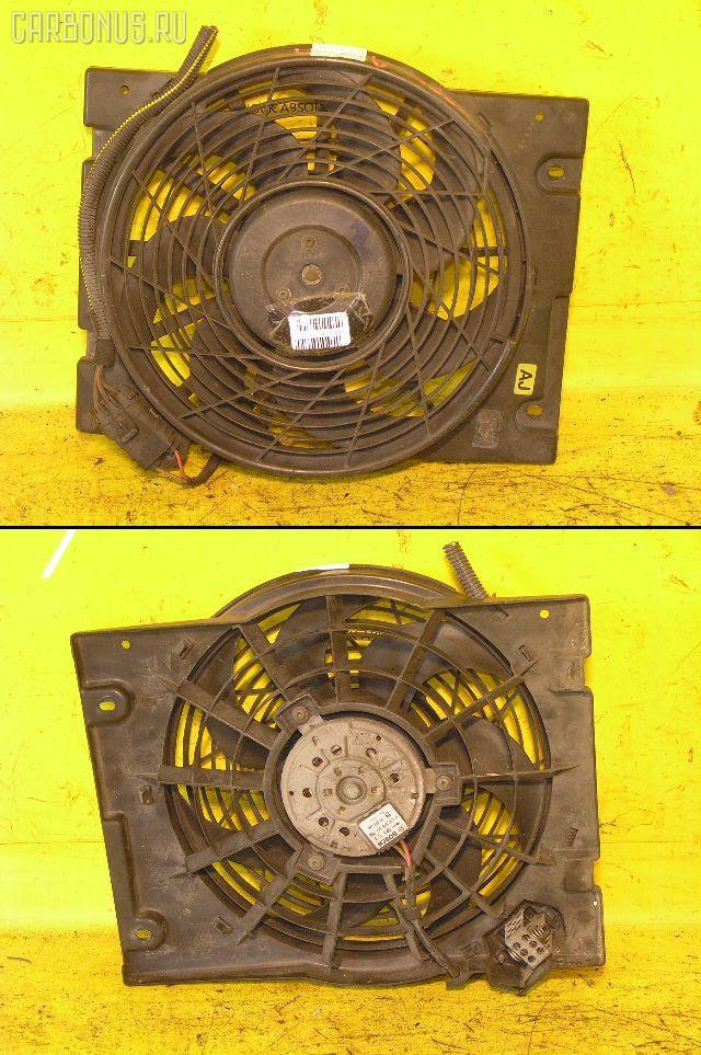 Вентилятор радиатора кондиционера OPEL ASTRA G XK160 X16XEL Фото 1.