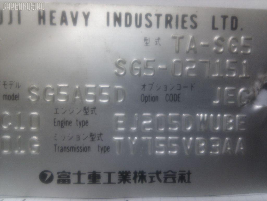 Радиатор печки SUBARU FORESTER SG5 EJ205DERJE Фото 2