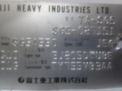 Планка передняя Subaru Forester SG5 Фото 2