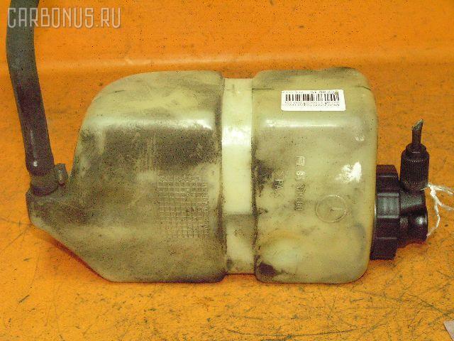 Бачок гидроусилителя MERCEDES-BENZ S-CLASS W140.051 119.970 Фото 1