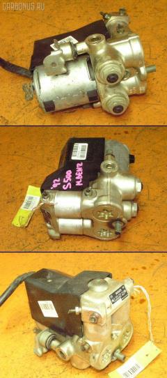 Блок ABS MERCEDES-BENZ S-CLASS W140.051 119.970 A0014318012