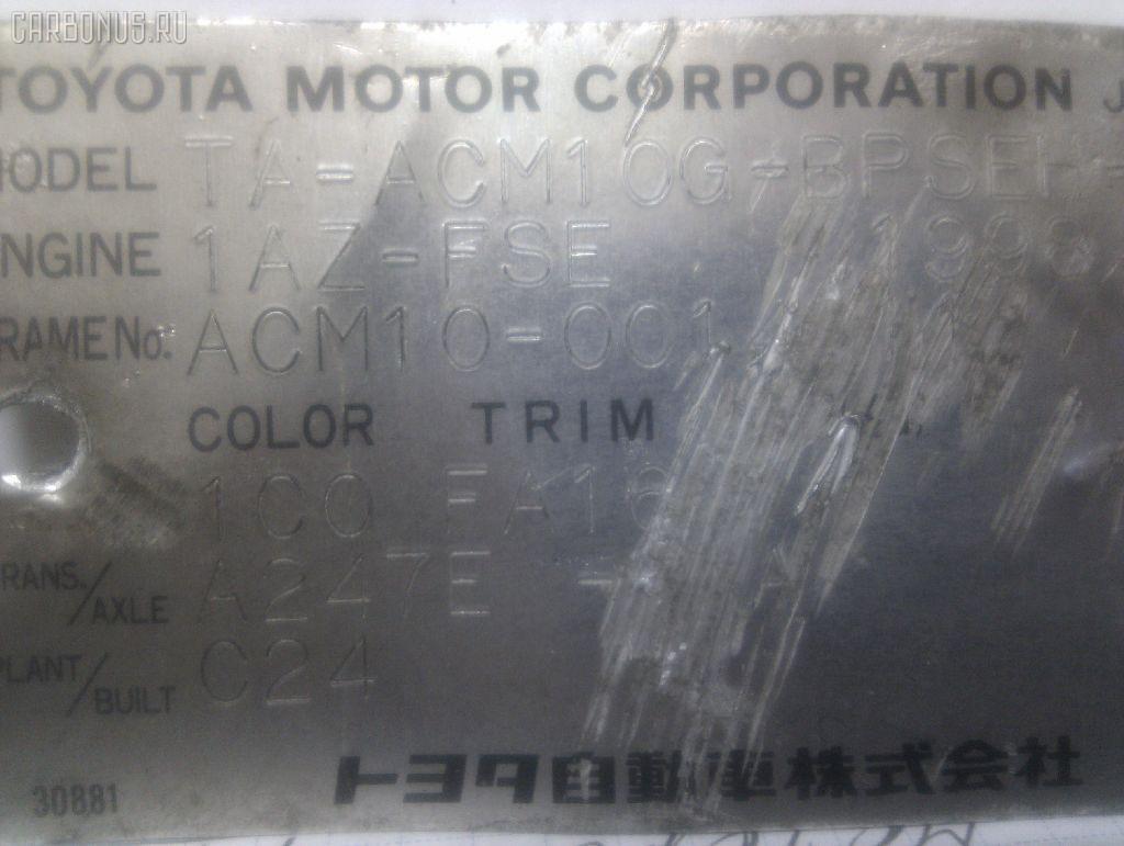 КПП автоматическая TOYOTA GAIA ACM10G 1AZ-FSE Фото 6