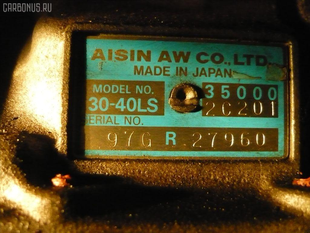 КПП автоматическая TOYOTA CROWN JZS151 1JZ-GE. Фото 5