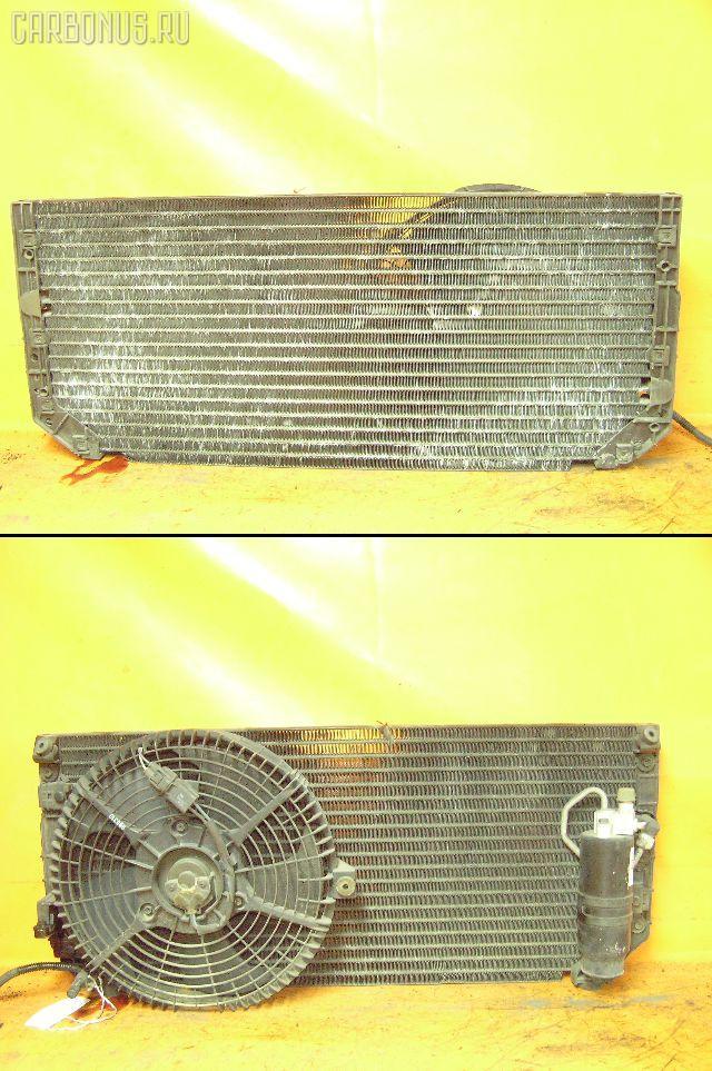 Радиатор кондиционера TOYOTA SPRINTER CARIB AE111G 4A-FE. Фото 5