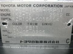 Тяга реактивная Toyota Hiace KZH106W Фото 3