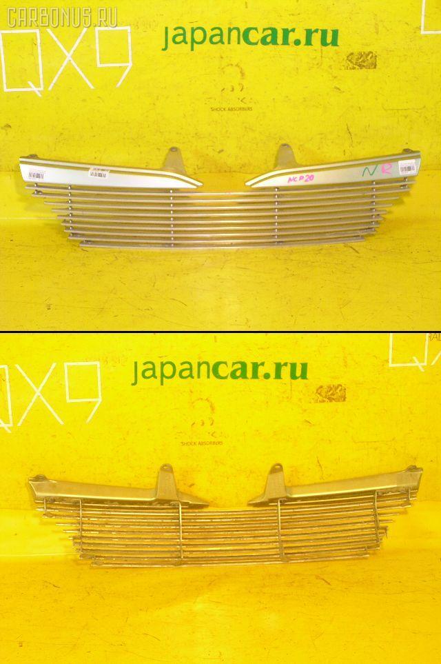 Решетка радиатора TOYOTA FUNCARGO NCP20. Фото 1