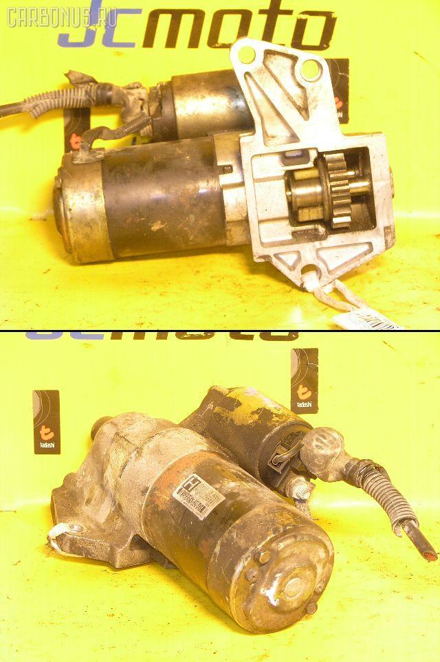 Стартер MAZDA MPV LW5W GY. Фото 4