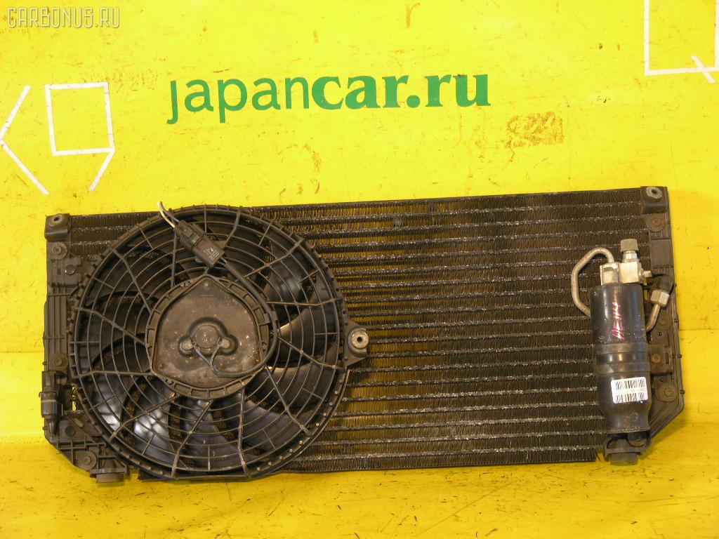 Радиатор кондиционера TOYOTA SPRINTER CARIB AE111G 4A-FE. Фото 6