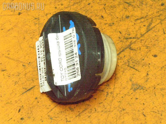 Крышка топливного бака TOYOTA CORONA PREMIO ST210. Фото 1