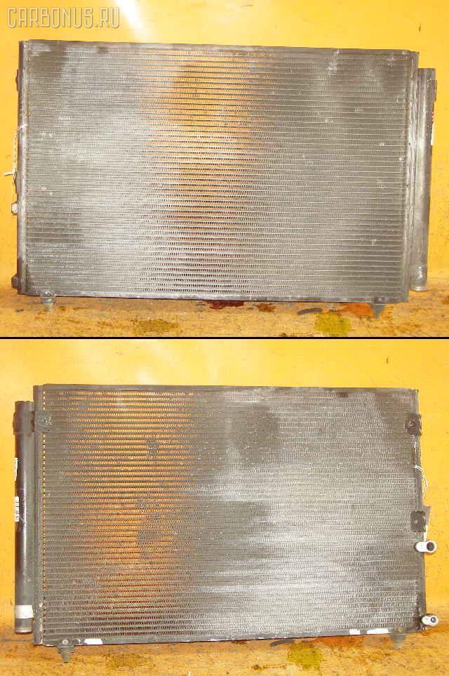 Радиатор кондиционера TOYOTA CROWN MAJESTA UZS171 1UZ-FE. Фото 3