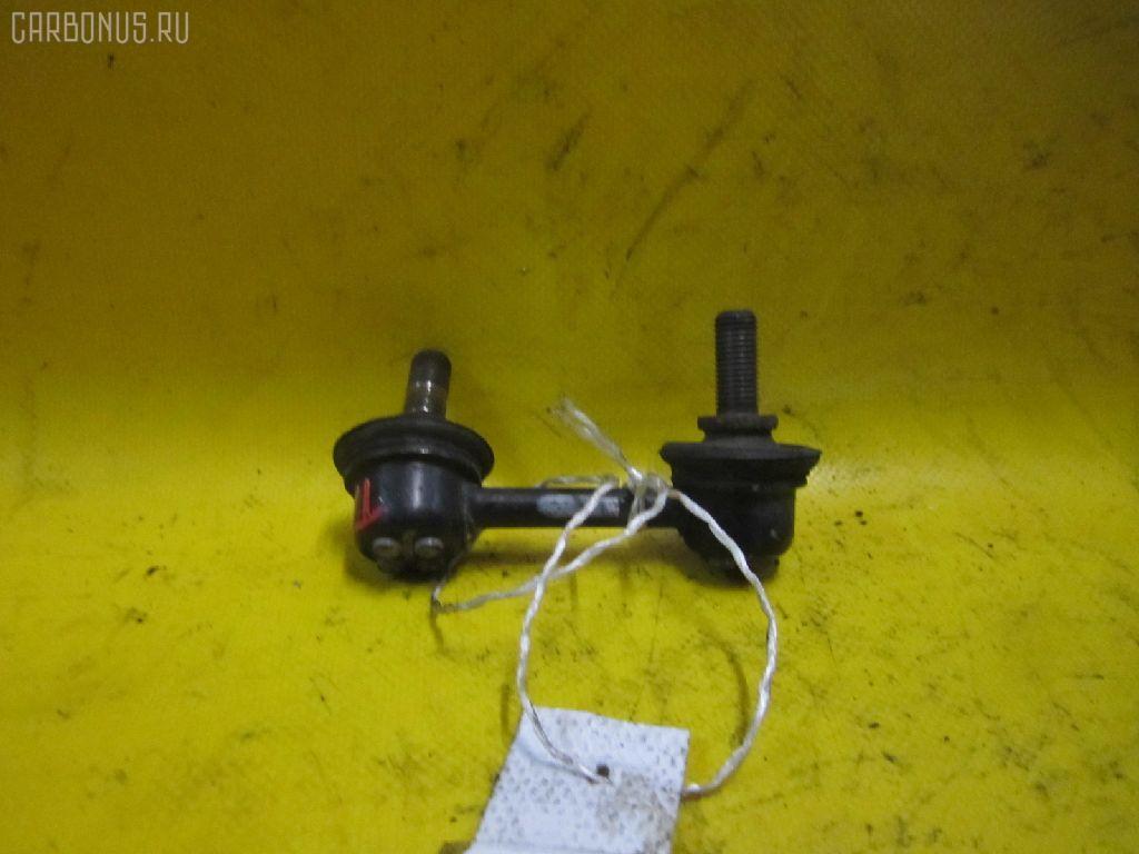 Линк стабилизатора HONDA AVANCIER TA1. Фото 2