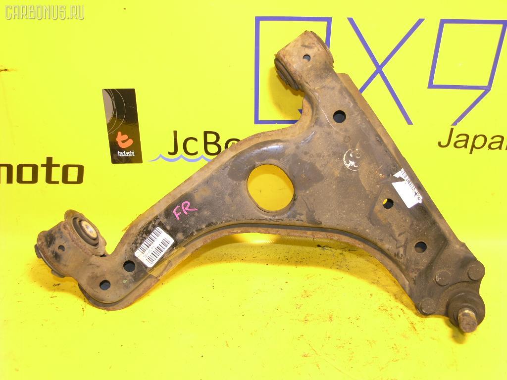 Рычаг OPEL ASTRA G XK160