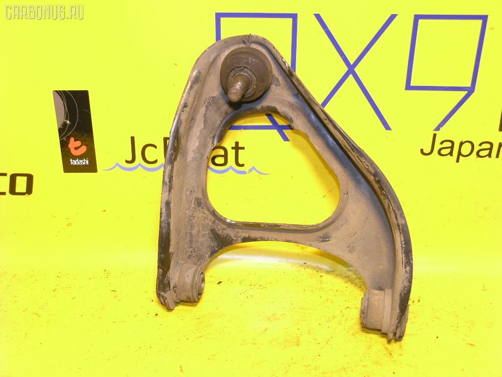 Рычаг TOYOTA GX81. Фото 1