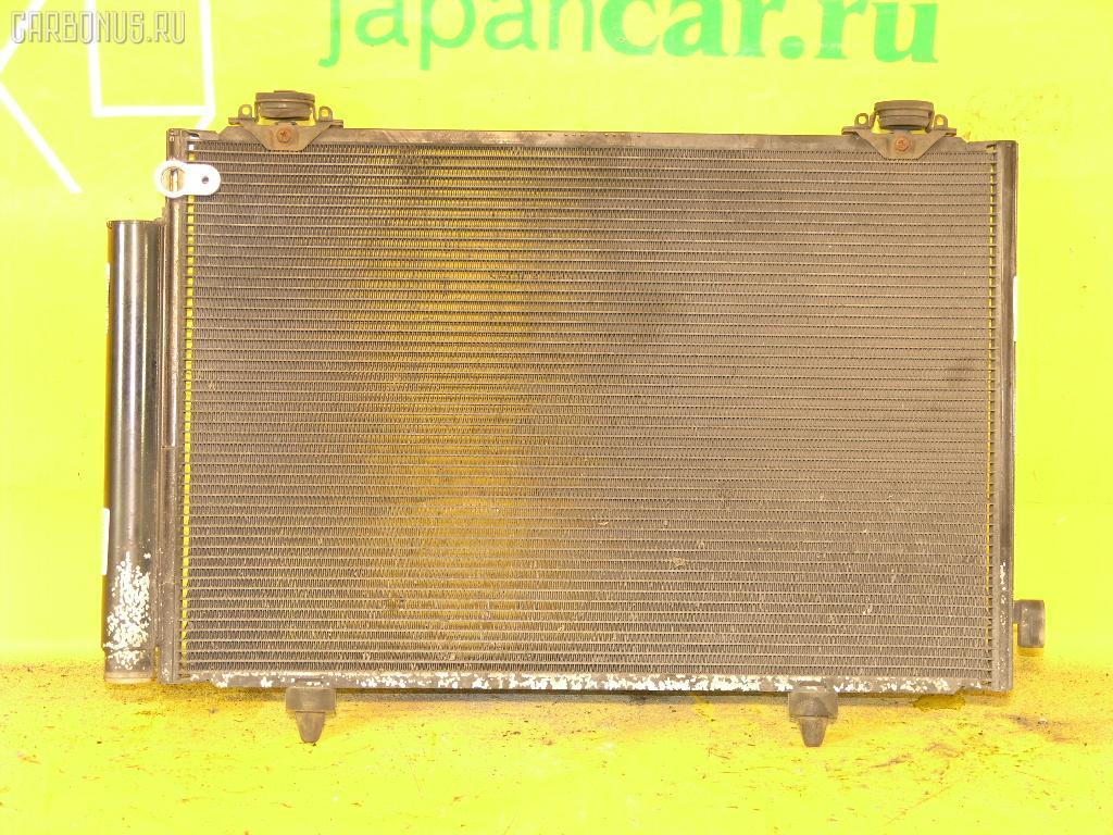 Радиатор кондиционера TOYOTA PROBOX NCP51V 1NZ-FE. Фото 1