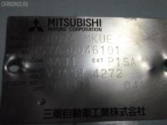 Тяга реактивная MITSUBISHI PAJERO JUNIOR H57A Фото 2