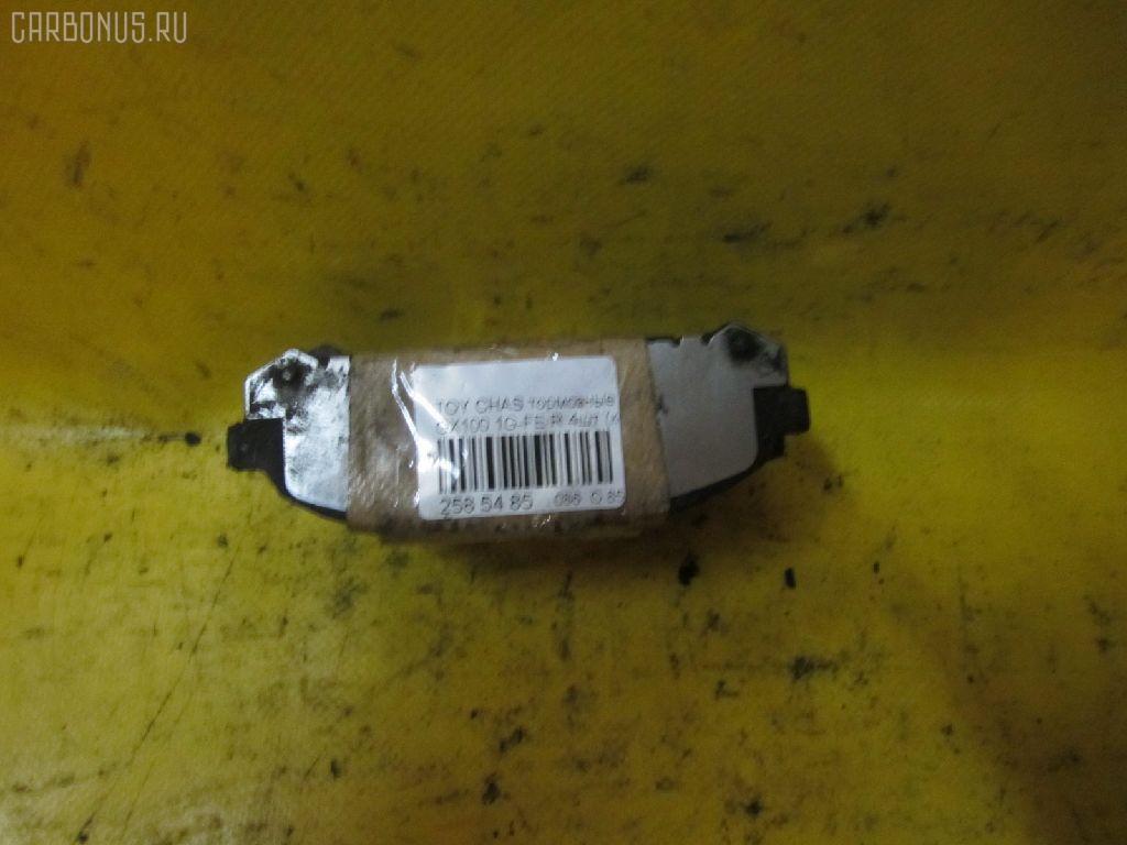 Тормозные колодки TOYOTA GX100 1G-FE. Фото 7