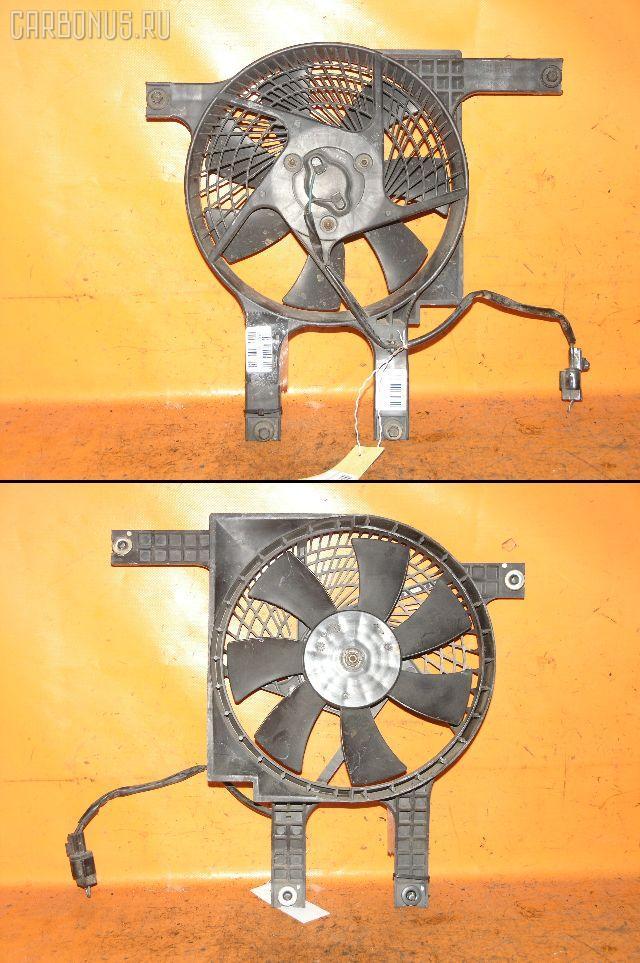 Вентилятор радиатора кондиционера MITSUBISHI PAJERO JUNIOR H57A 4A31. Фото 1