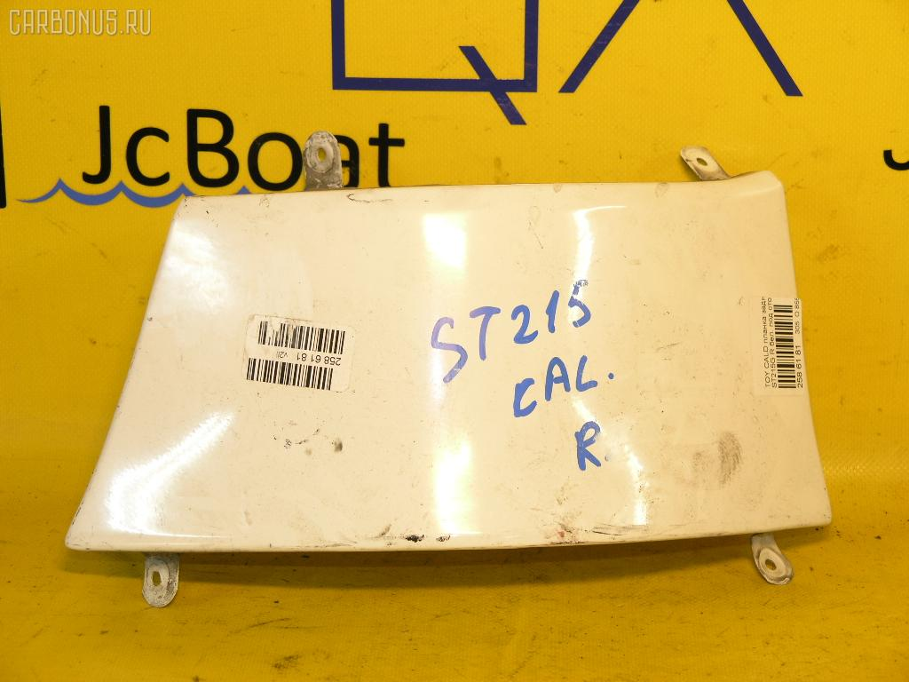Планка задняя TOYOTA CALDINA ST215G. Фото 3