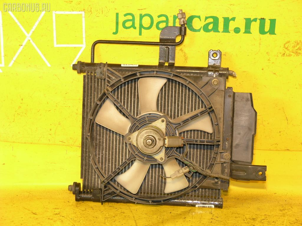 Радиатор кондиционера MAZDA DEMIO DW5W B5. Фото 5