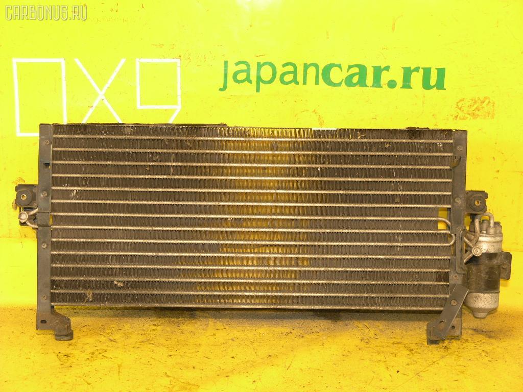 Радиатор кондиционера Nissan Avenir VSW10 CD20 Фото 1