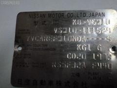 Радиатор кондиционера Nissan Avenir VSW10 CD20 Фото 3