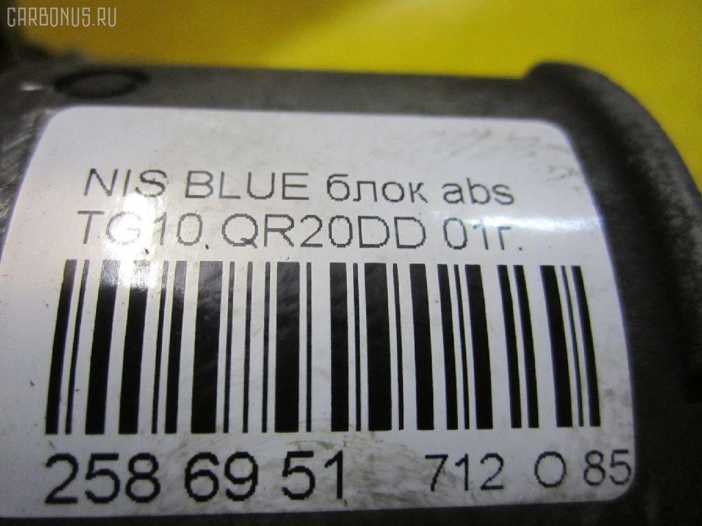 Блок ABS NISSAN BLUEBIRD SYLPHY TG10 QR20DD Фото 4