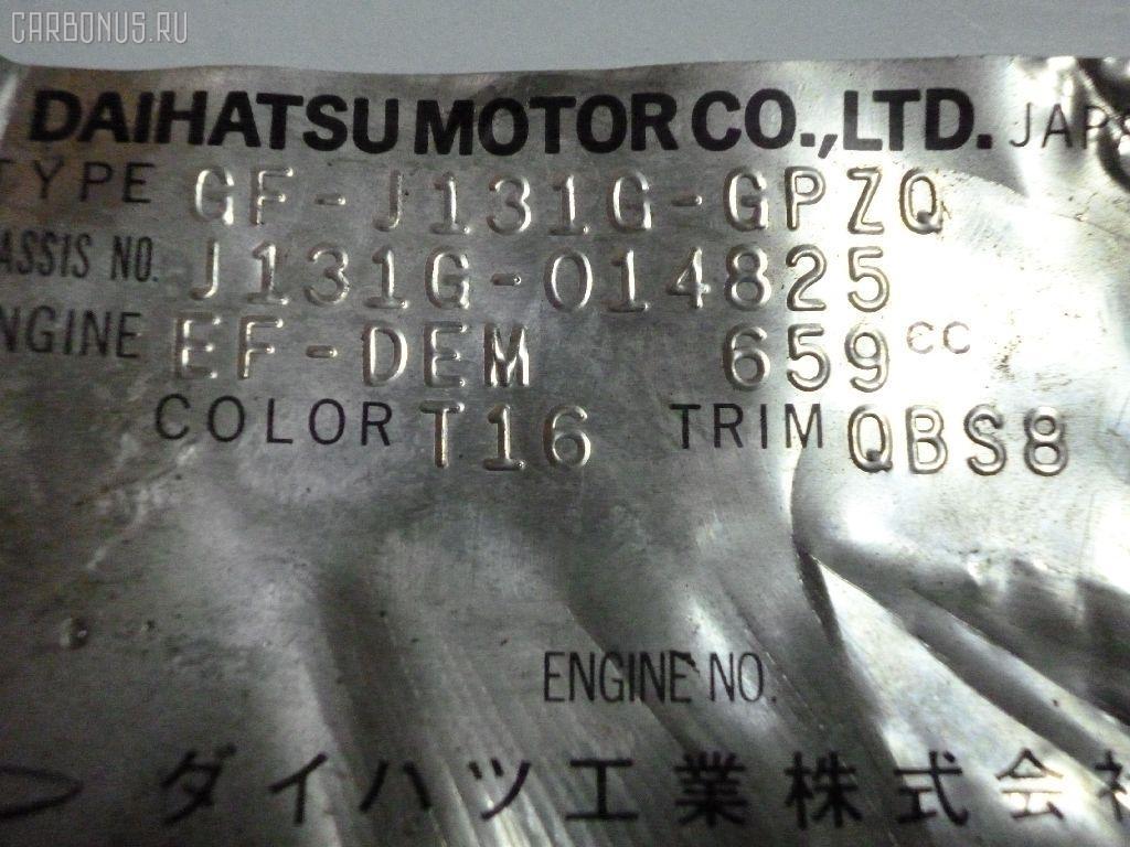 Планка задняя DAIHATSU TERIOS KID J131G Фото 3