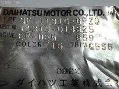 Бак топливный Daihatsu Terios kid J131G EF-DEM Фото 3
