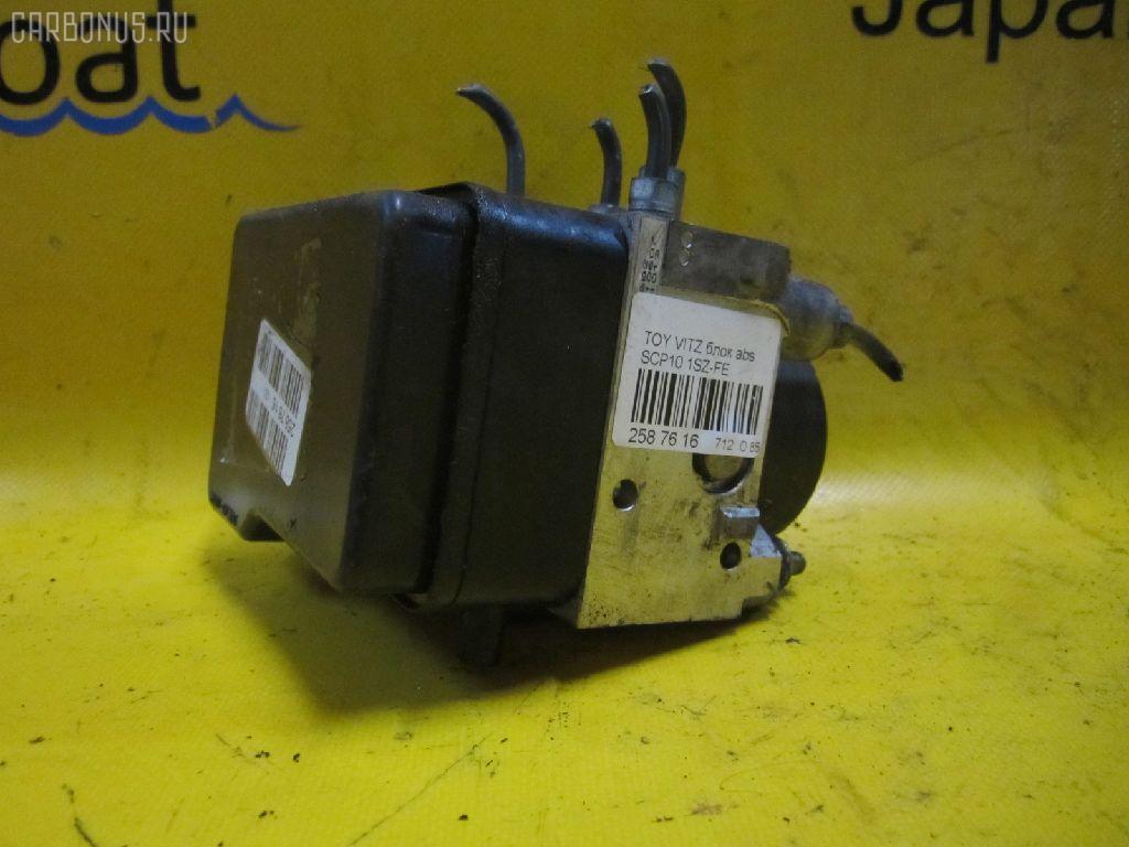 Блок ABS TOYOTA VITZ SCP10 1SZ-FE. Фото 6