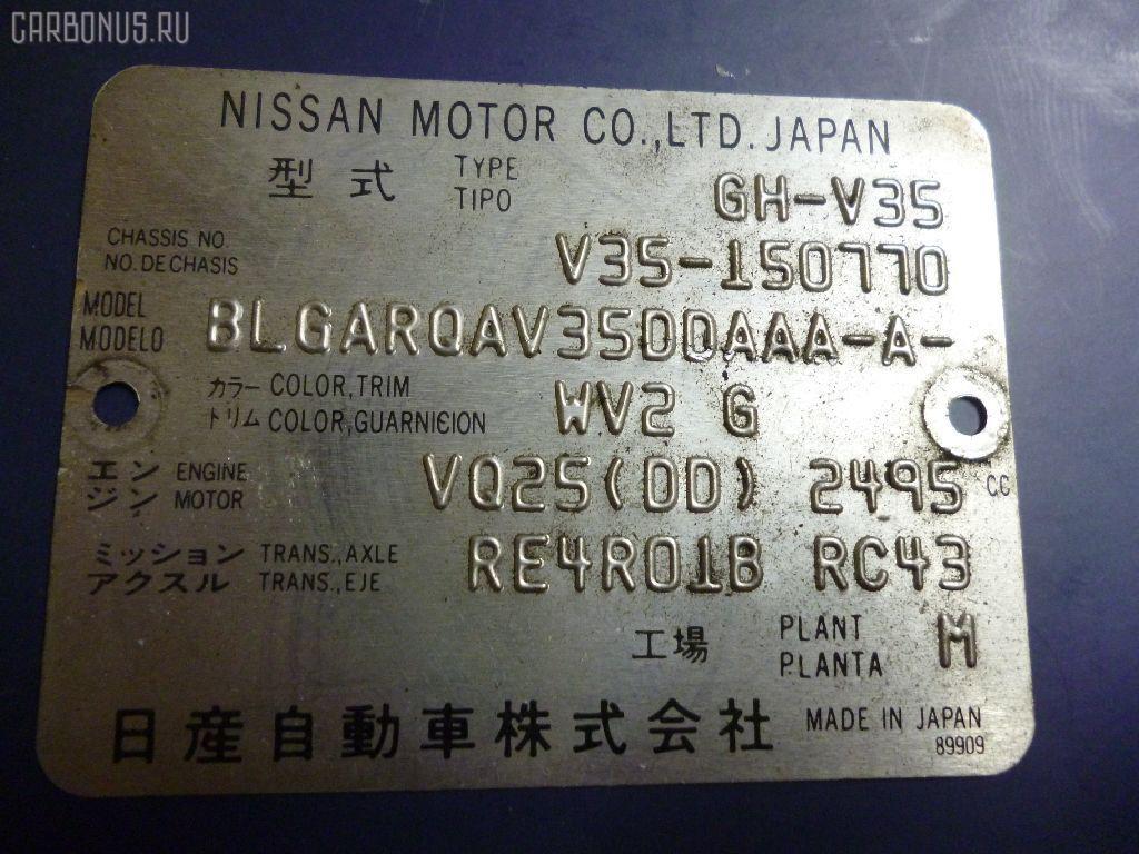 КПП автоматическая NISSAN SKYLINE V35 VQ25DD Фото 6