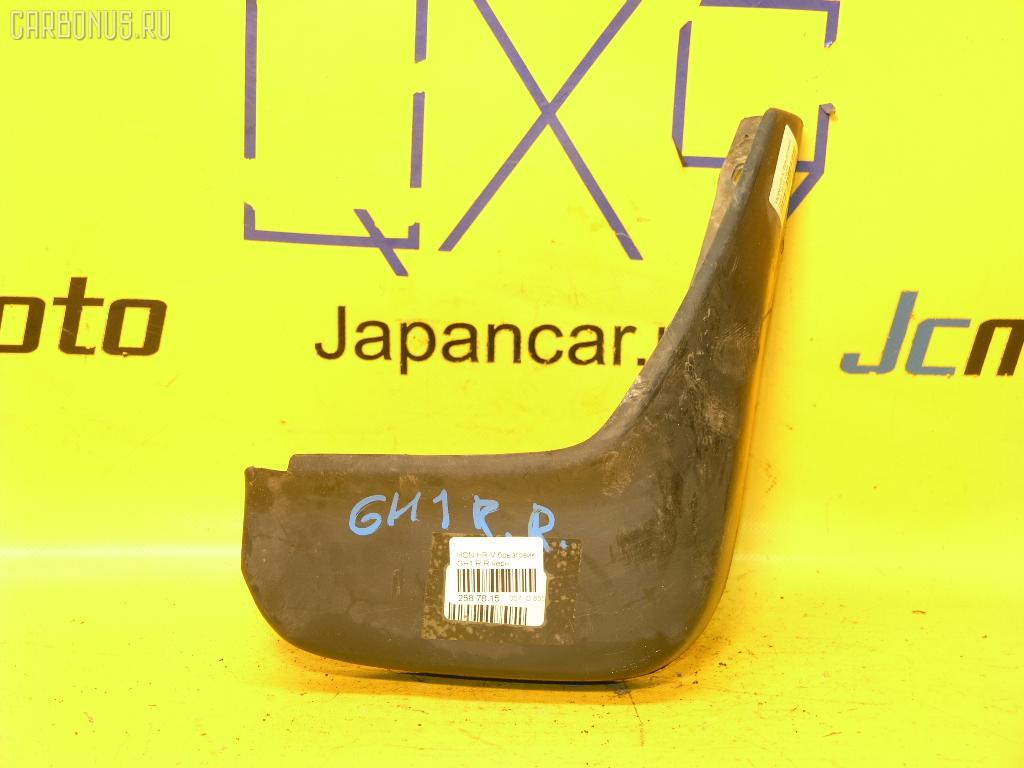 Брызговик HONDA HR-V GH1. Фото 3