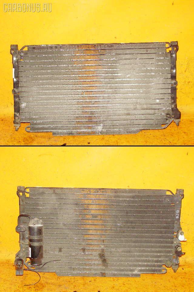 Радиатор кондиционера TOYOTA CHASER GX81 1G-FE