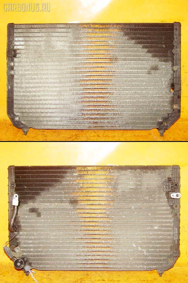 Радиатор кондиционера TOYOTA CROWN JZS141 1JZ-GE. Фото 2
