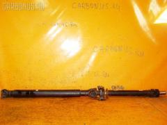 Кардан TOYOTA CROWN GRS182 3GR-FSE Фото 1